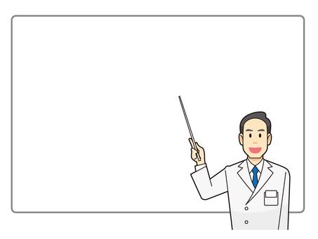 화이트 보드와 의사