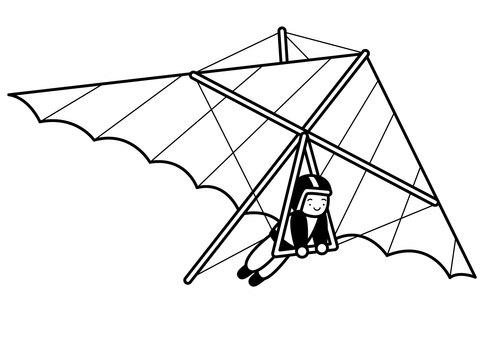 Glider 1c
