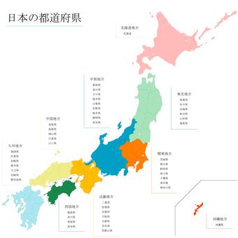 Japan map_by region