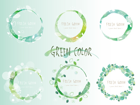 Fresh green frame set ver23