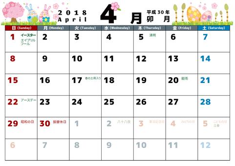 기입 달력 2018 4 월요일 시작 -4