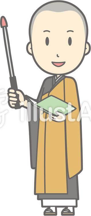 僧侶若者a-指示棒1左斜め-全身のイラスト