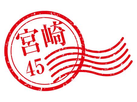 Miyazaki stamp