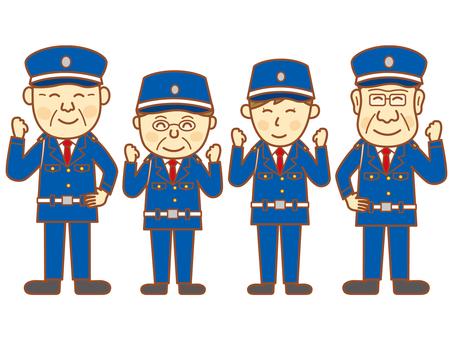 Security guard - Senior 1