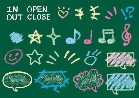 Chalk-like object 02