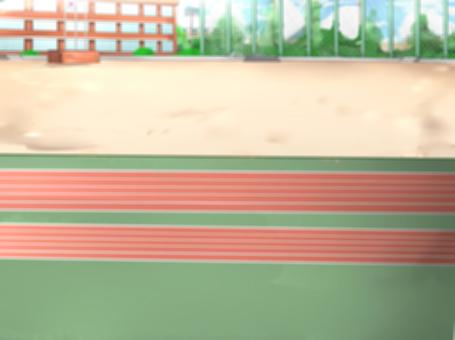 Ground background blur