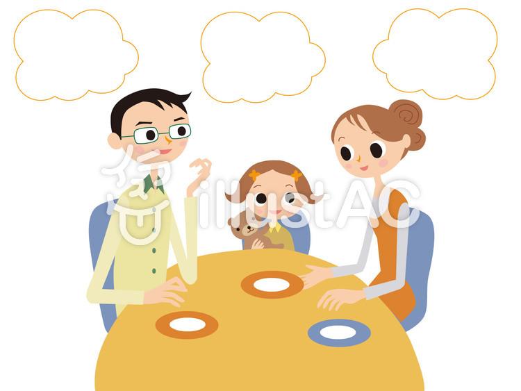 家族の会話イラスト No 782611無料イラストならイラストac