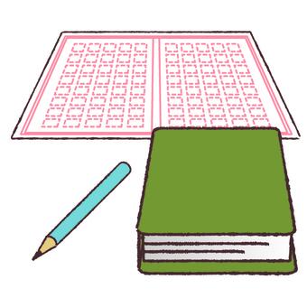Language teaching materials