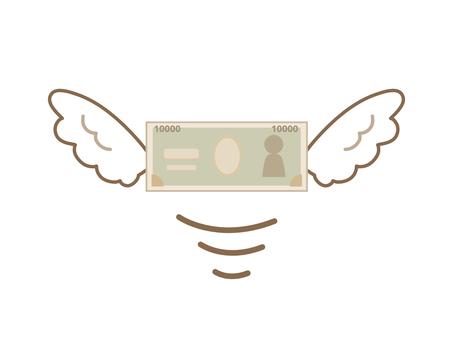 돈 지출 지폐 현금 소재