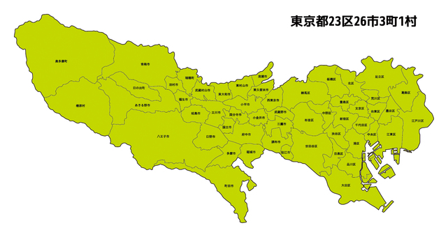 Tokyo Metropolitan map 23 wards 26 cities 3 towns 1 village