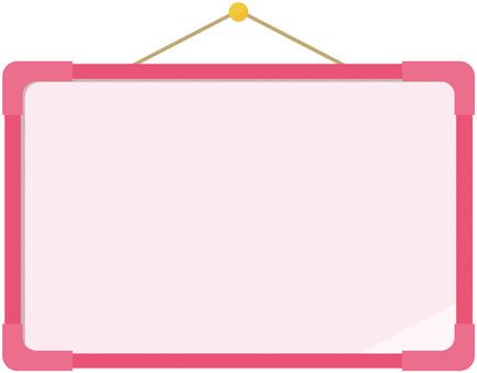 화이트 보드 : 핑크