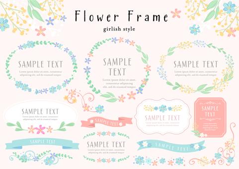 Set material 058 Flower frame set