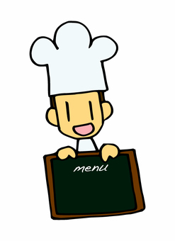 Mr. Cook (Menu)