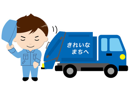 Garbage truck (with people 2)