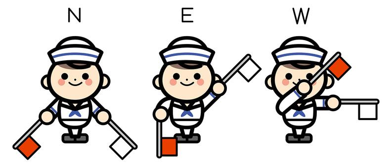 Simple sailor - hand flag NEW