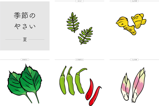 Season's vegetable _ 2