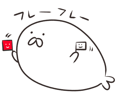 White Seal / Support