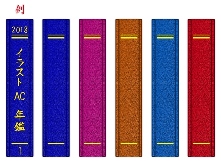 Spine book E0223