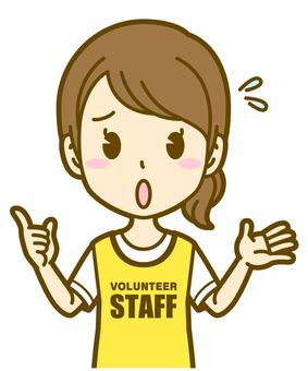 Woman (volunteer): A_ point 03B