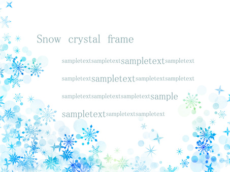 Snow crystal frame ver 07