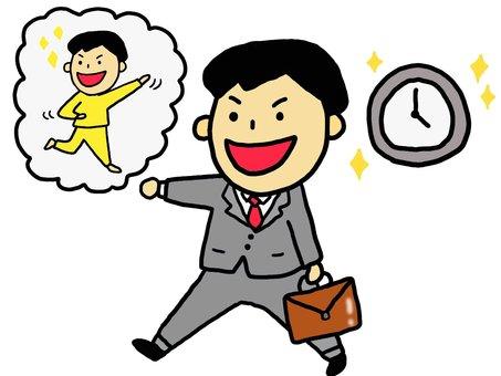 A salaried worker leaving Japan