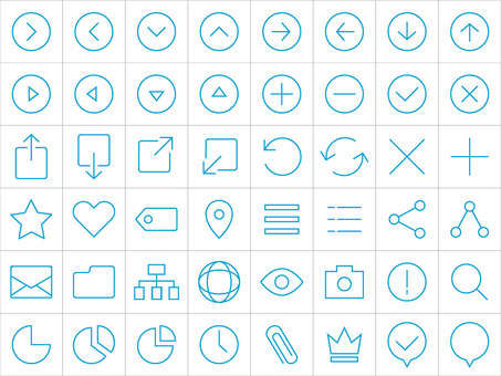 Line icon set (thin)