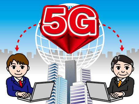 """5G"" next generation high-speed communication (9)"
