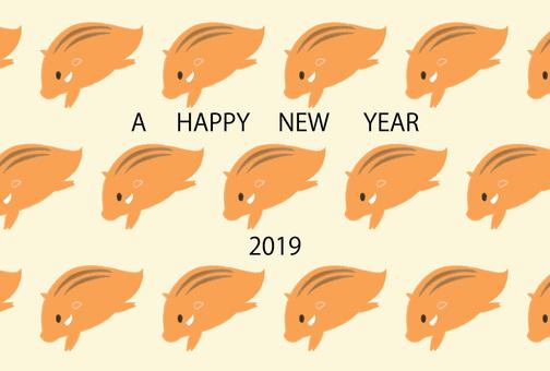 Boar New Year Card 37