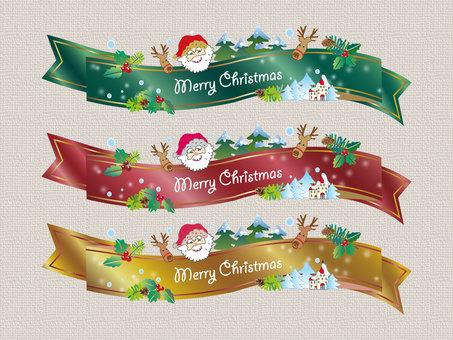 Frame _ Christmas 03