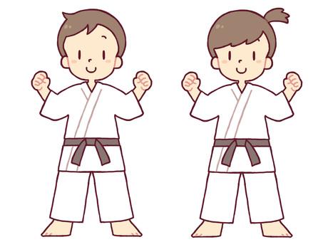 Karate (judo) department