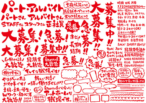 Handwritten_Job Set-02