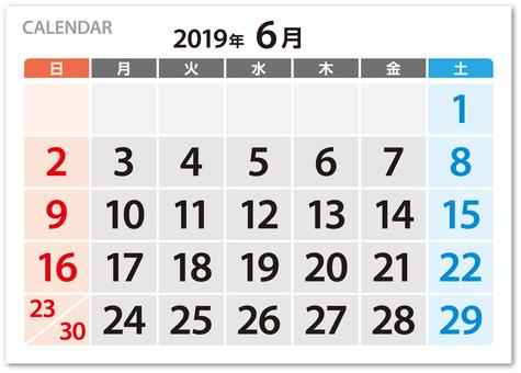 A large calendar dated June 2019