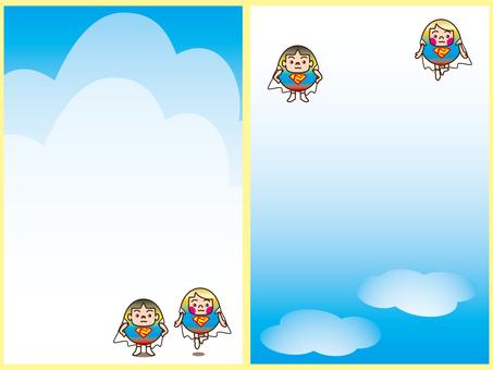 Brother Sister / Memo - Hero 3