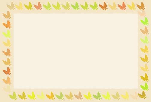 Butter card (yellow)