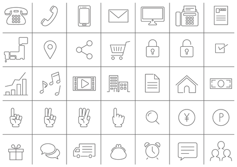 Icon set for web and flyers