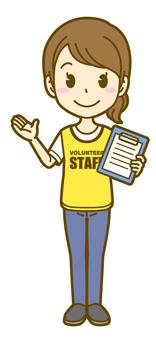 Woman (volunteer): A_03FS