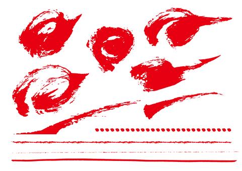 Brush _ Rough 2 _ Red