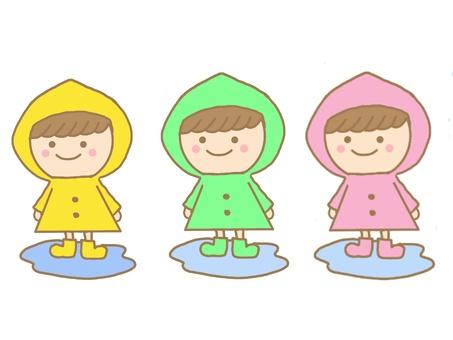 Child of rainy day