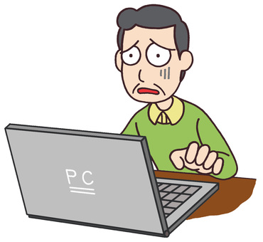 I can not do PC