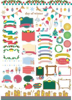 聖誕節和冬季材料集