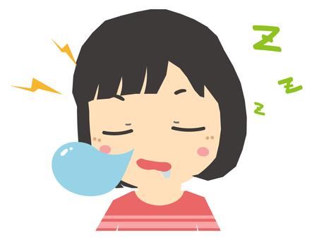 A woman who sleeps with irritating