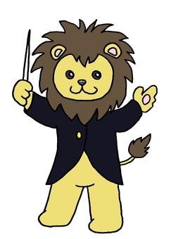 ライオンの指揮者