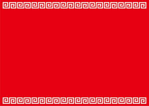 Chinese frame 5c