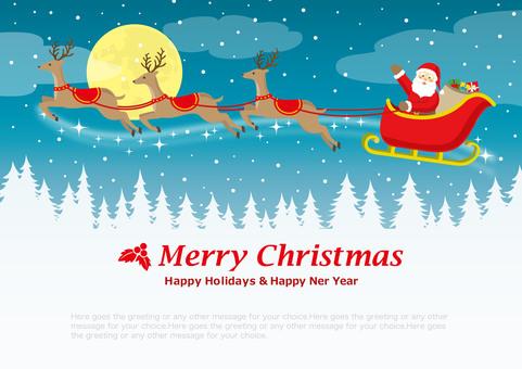 Santa Claus card material