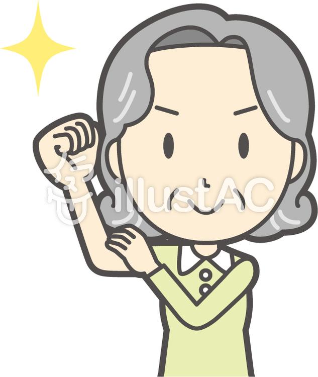 老人ボブ女性-369-バストのイラスト