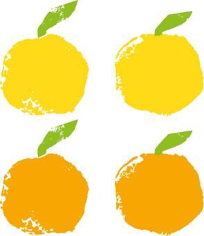 Handwritten · Yuzu · Mandarin orange