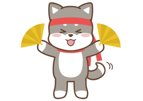 柴犬_黒色_応援