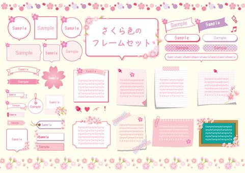 Spring Sakura color frame