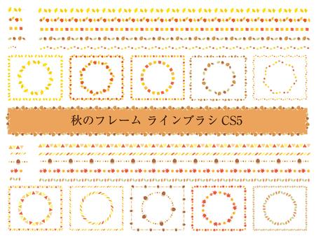 You can use! Line brush CS5 autumn