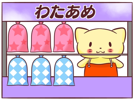 Cat and watame shop